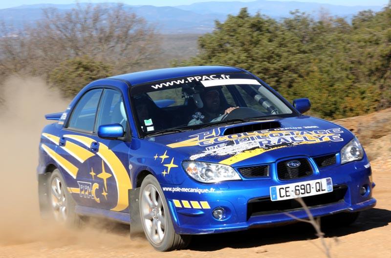 Subaru Terre